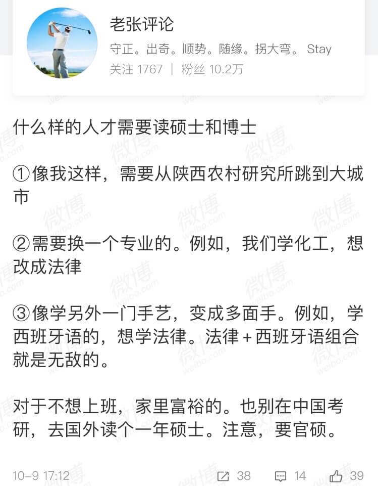 《在深圳掉了身份证怎么办、哪些人需要考研读博 - 破茧日报 127 期》