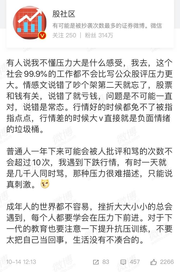 《绑着炸弹做淘宝蓝海 ,月利润3.5w+ - 破茧日报 131 期》