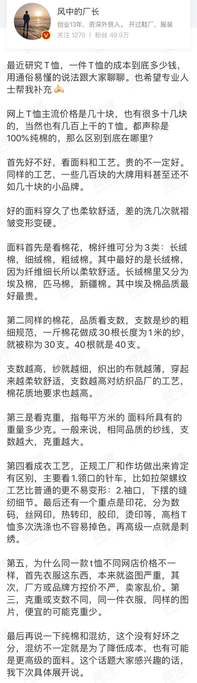 《淘宝苹果礼品卡有多黑(黑卡)、网易云音乐直链获取方法 - 破茧日报 290 期》